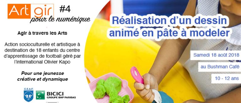 Article : Action socioculturelle et artistique : A Abidjan, 18 enfants réaliseront un dessin animé en pâte à modeler